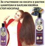 Шампоан и балсам за сгъстяване на косата с Хвойна - стопира косопада и ускорява на растежа. Домашни маски за по-бърз растеж на косата с 10 см за един месец