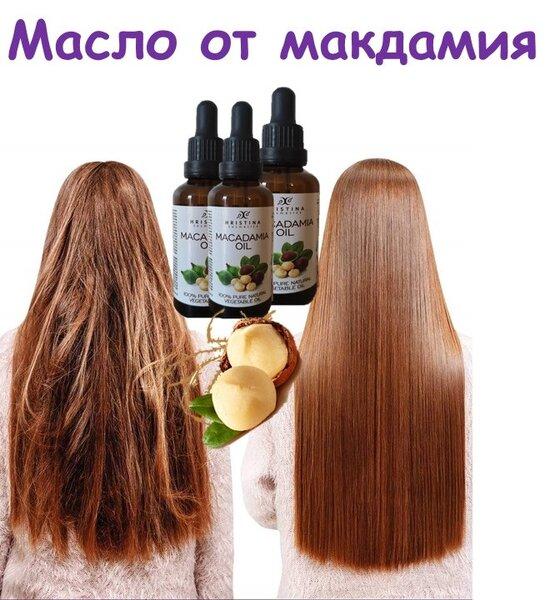 Масло от макадамия за растеж на косата и повече блясък