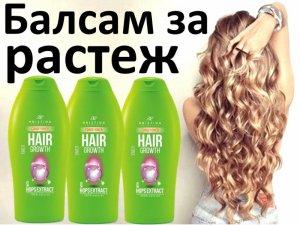 Балсам за бърз растеж на косата Хмел