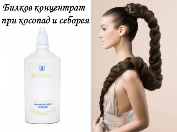 Билков лосион за растеж на косата, срещу косопад и себорея - концентрат с чемерика