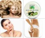 Натурално масло от авокадо за растеж на косата и срещу бръчки