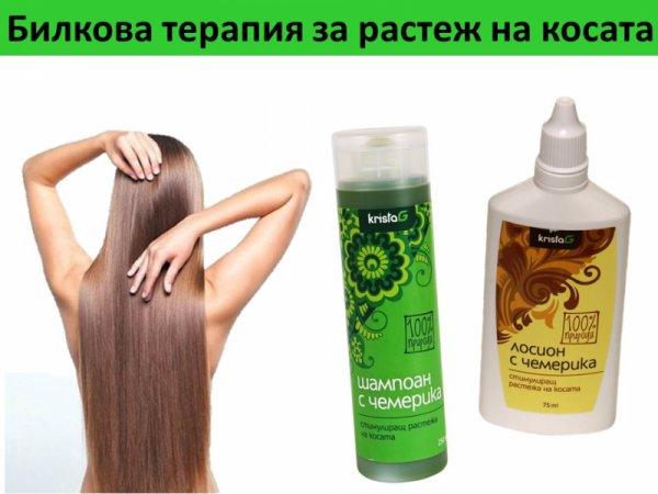 Билкова терапия за бърз растеж на косата с чемерика
