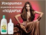 shampoan-za-byrz-rasteg-na-kosata-maska-za-kosa- za rasteg-uskoritel-losion-s-chemerika-repej-kopriva-ricinovo-maslo-2