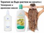 shampoan-za-byrz-rasteg-na-kosata-maska-za-kosa- za rasteg-uskoritel-losion-s-chemerika-repej-kopriva-ricinovo-maslo-6