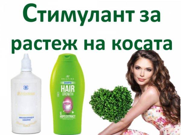 Стимулант за растеж на косата с хмел и чемерика