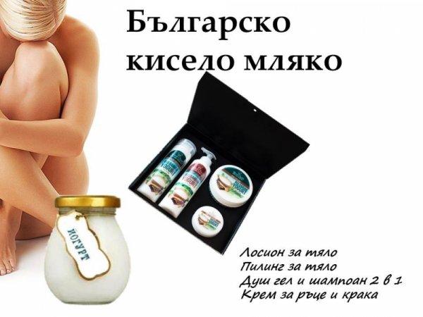 Подаръчна козметична кутия Йогурт