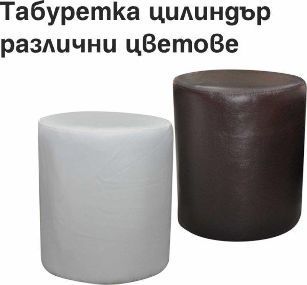 ТАБУРЕТКА МОДЕЛ С02