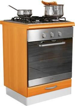 Кухненски шкаф долен модел L60 за фурна