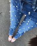 Мегз дънки с перли