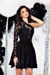 Мегз къса рокля с едно рамо - полукорсет