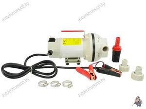 Електрическа помпа за трансфер на AdBlue 12V 300W