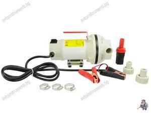 Електрическа помпа за наливане и трансфер на AdBlue 24V