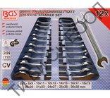 Комплект гаечни ключове 12бр. BGS Technic