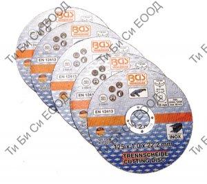 Комплект дискове за рязане на INOX 5бр., 125 x 1.0 x 22.2 mm  BGS Technic