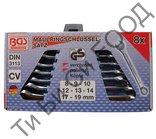 Комплект звездогаечни ключове, 8 бр. BGS Technic