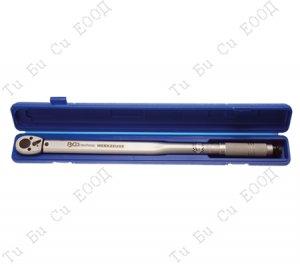"""Професионален динамометричен ключ,1/2"""", 70-350 NM"""