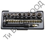 Комплект битове и вложки,26 части BGS Technic