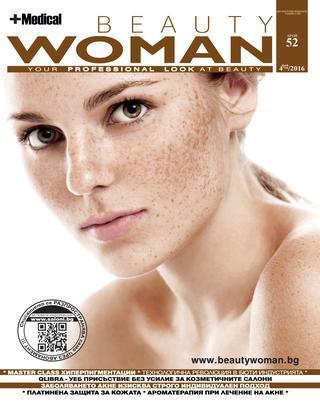 GOLD COLLAGEN® HYDROGEL MASK РЕВОЛЮЦИЯ ПРИ МАСКИТЕ ЗА ЛИЦЕ/СПИСАНИЕ BEAUTY WOMAN БР.52