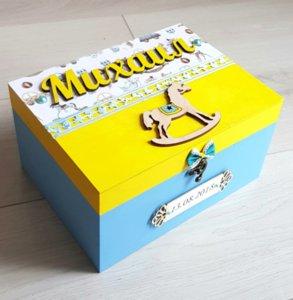 Кутии за спомени БЕЗ продукти