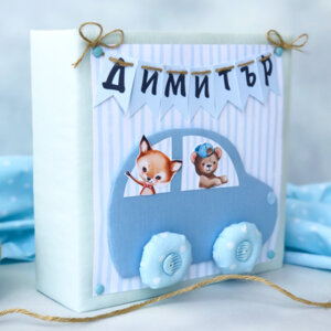Албуми за бебе Изображение