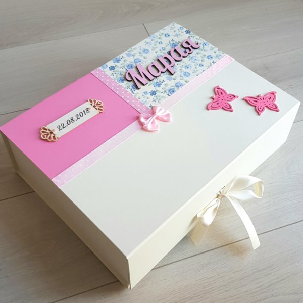 Ръчно декорирана кутия за спомени със/без продукти