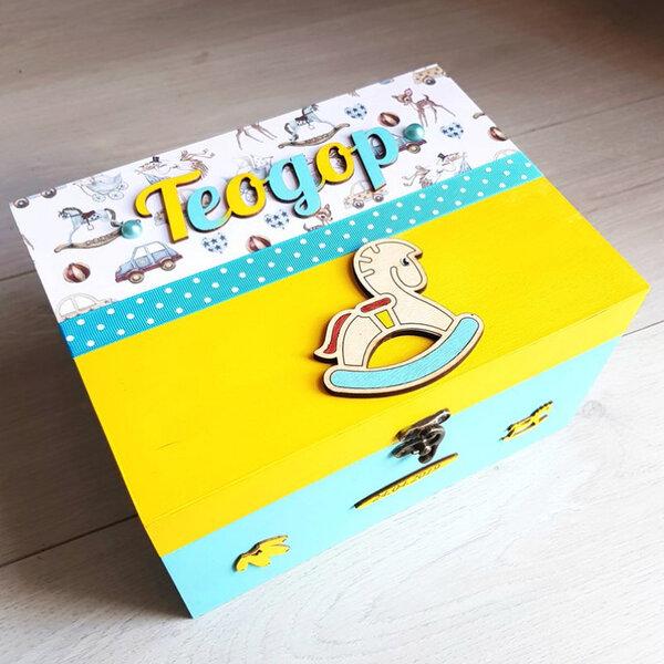 Голяма кутия за спомени Конче със/без продукти