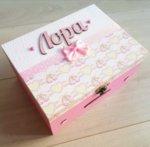 Голяма кутия за спомени Сърца със/без продукти