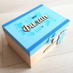 Голяма кутия за спомени Слонче със/без продукти
