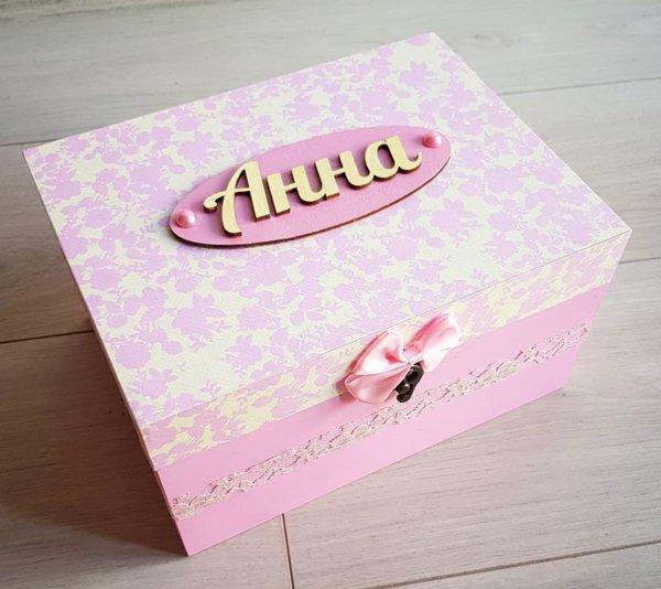 Голяма кутия за спомени Цветя със/без продукти