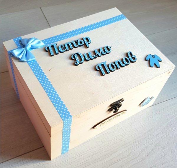 Голяма кутия за спомени Точки със/без продукти