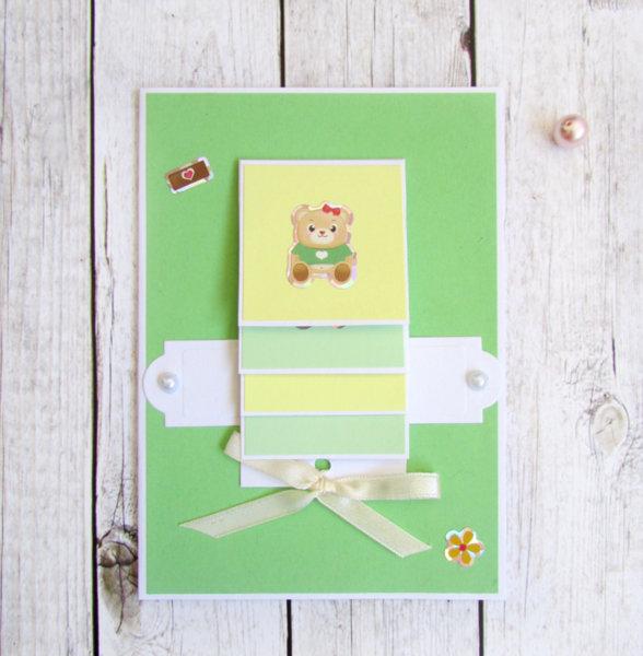 Ръчно изработена интерактивна картичка за рожден ден