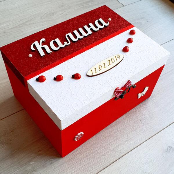 Голяма кутия за спомени Калинки със/без продукти