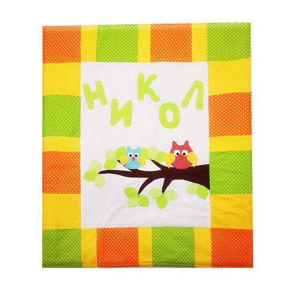 Ръчно изработен одеяло от памучен плат с име