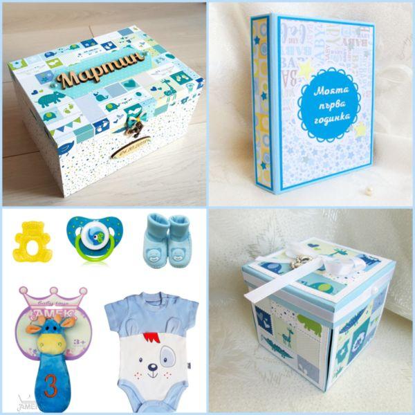 Подаръчен сет за момченце - кутия с бебешки продукти и албум + картичка