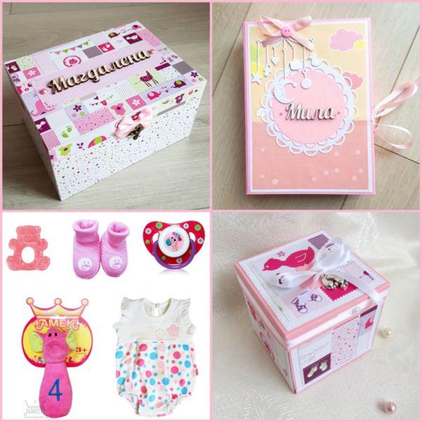 Подаръчен сет за момичеце - кутия с бебешки продукти и албум + картичка