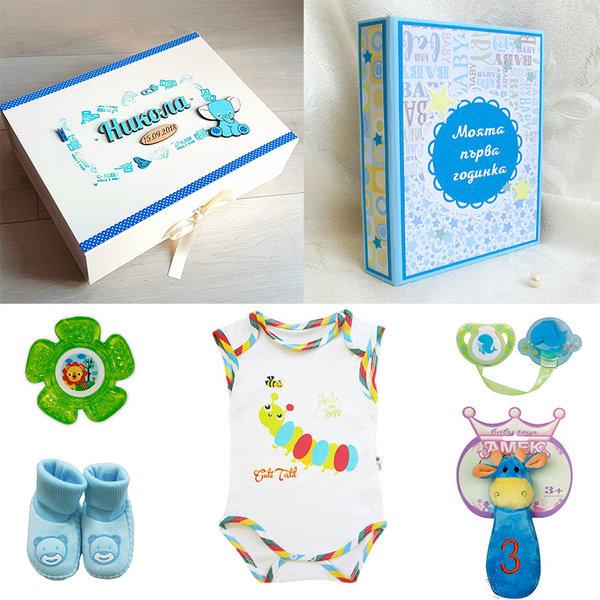 Подаръчен сет за момченце - кутия с бебешки продукти и албум
