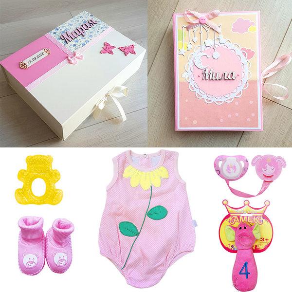 Подаръчен сет за момиченце - кутия с бебешки продукти и албум