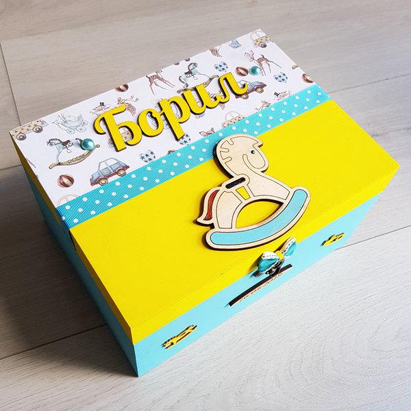 Голяма кутия за спомени Конче