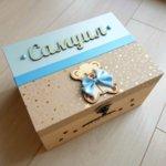 кутия_за_спомени, кутия_за_бебешки_съкровища, бебешки_съкровища, подарък_за_бебе, подарък_за-погача, подарък_за_новородено, подарък_за_дете