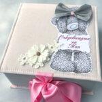 """Ръчно декорирана кутия за спомени """"Бебешки съкровища"""""""