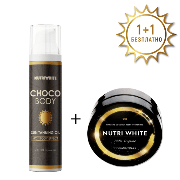 Choco Body + Nutriwhite 1+1