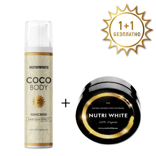 Coco Body + Nutriwhite 1+1