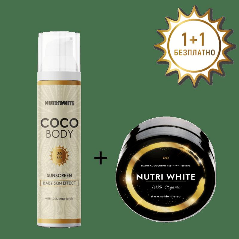 Coco Body + Purify 1+1
