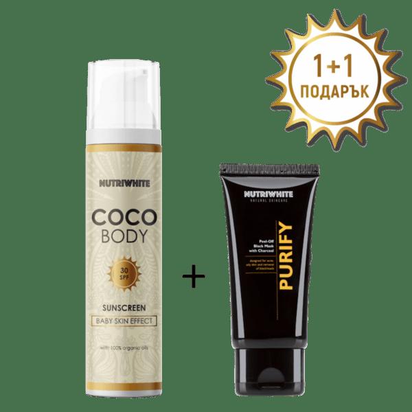 Coco Body + Purify