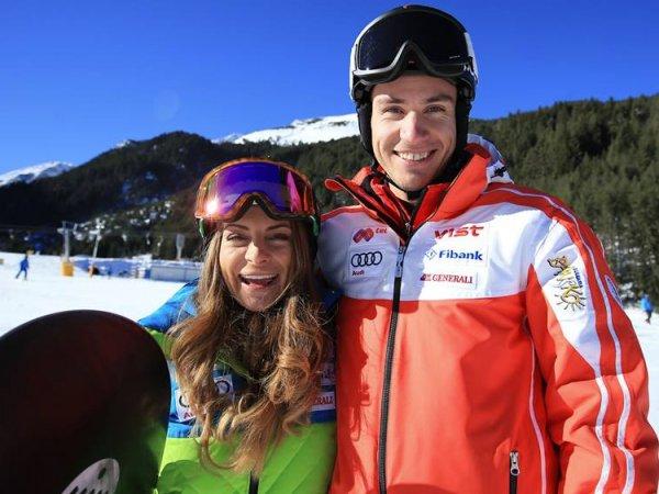 Ски уикенд за двама. На ски до края на Март!