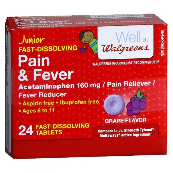 САРИДОН при болка и температура/ SARIDON тaб. x 10