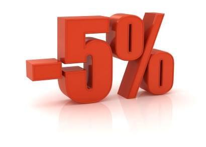 -5 % Отстъпка за всички регистрирани потребители на сайта при втора и последваща покупка