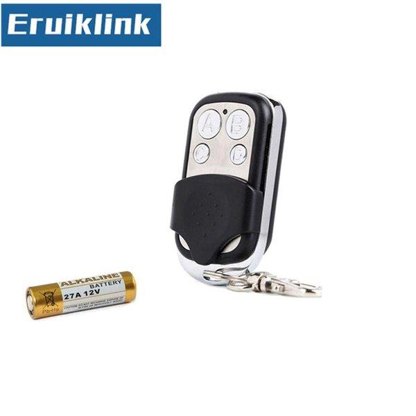 Eruiklink -Дистанционно управление тип ключодържател