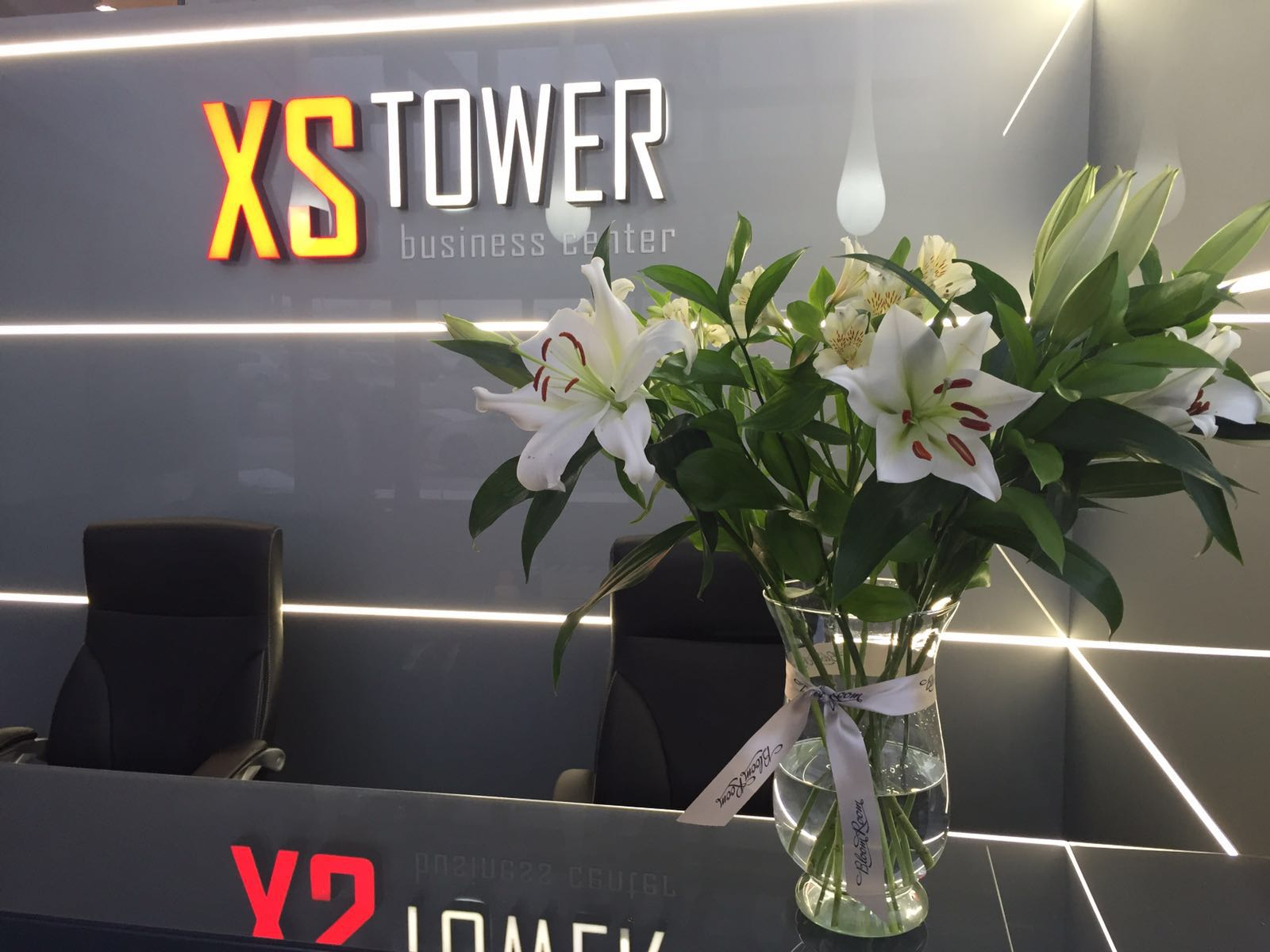 Цветя за офис сгради