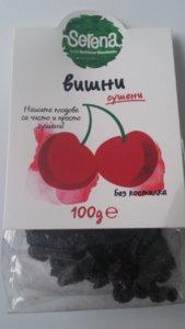 Сушени вишни 100 гр